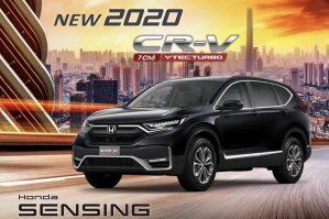 Honda CR-V Kiên Giang: Báo giá & Khuyến mãi